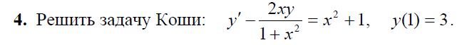 y'-(2xy)/(1+x^2)=x^2+1,    y(1)=3